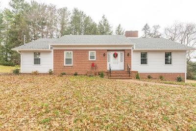 Chilhowie VA Single Family Home Active Contingency: $199,900