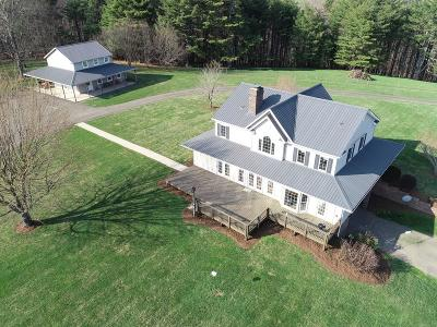 Carroll County Single Family Home For Sale: 520 Millstone