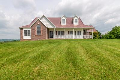 Chilhowie VA Single Family Home Active Contingency: $299,900