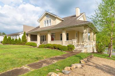 Abingdon Multi Family Home Active Contingency: 809 Colonial Road