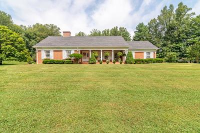 Abingdon Single Family Home For Sale: 16048 Briarwood Ln