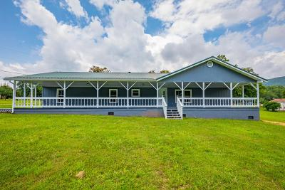 Carroll County, Grayson County Manufactured Home For Sale: 70 York Thicket Road