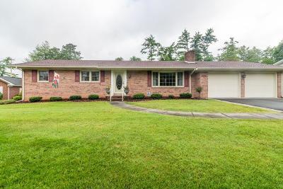 Abingdon VA Single Family Home Active Contingency: $179,900