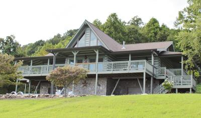 Carroll County Single Family Home For Sale: 280 Reflections Point Trl