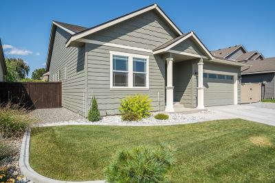 East Wenatchee Single Family Home For Sale: 1741 5th St