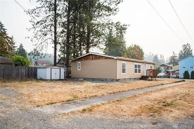 Single Family Home For Sale: 617 Fulton