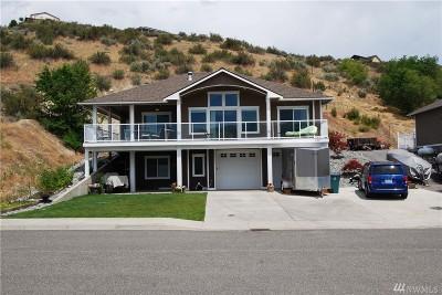 Single Family Home Sold: 120 Madisen Lane