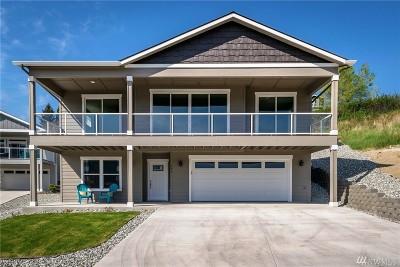 Manson Single Family Home For Sale: 225 Village Dr