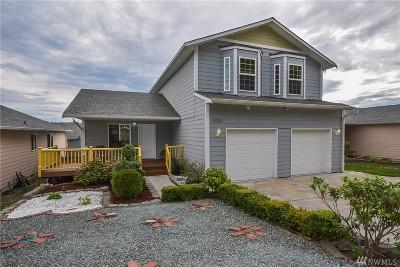 Oak Harbor Single Family Home Pending Inspection: 1339 Big Berry Lp