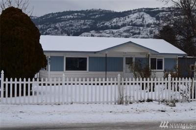 Single Family Home For Sale: 517 Juniper St