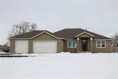 Single Family Home For Sale: 7588 Dick Rd NE