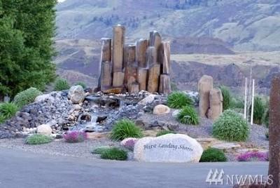 Douglas County, Chelan County Residential Lots & Land For Sale: 5002 Hurst Landing Rd