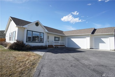 Ephrata Single Family Home For Sale: 459 Morningstar Blvd