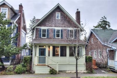 Grays Harbor County Single Family Home For Sale: 71 Seastar Lane
