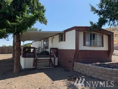 Single Family Home For Sale: 7086 El Camino St