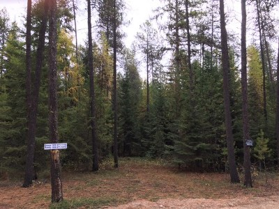 Cusick Residential Lots & Land For Sale: Shadows Drive North