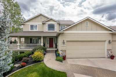 Liberty Lk Single Family Home Chg Price: 1232 N Murray Ln