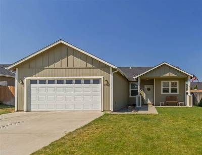 Airway Heights WA Single Family Home New: $225,000