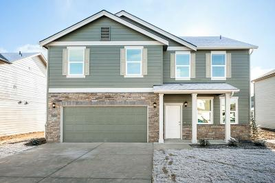 Spokane Valley Single Family Home For Sale: 1011 N Viewmont Rd