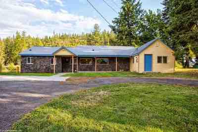 Usk Single Family Home For Sale: 43 Davis Lake Ln