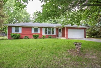 Fort Atkinson Single Family Home Active Contingent With Offer: W7529 Koshkonong Mounds Rd