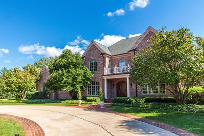 Grafton Single Family Home For Sale: 1562 Cedar Creek Pkwy