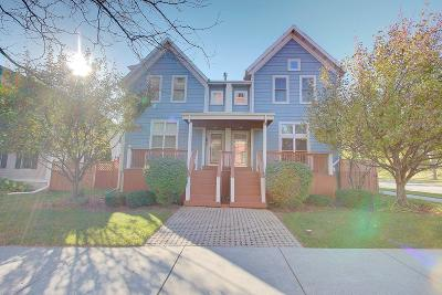 Milwaukee Condo/Townhouse Active Contingent With Offer: 1847 N Vel R. Phillips Ave #A