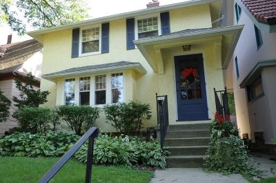 Shorewood Single Family Home Active Contingent With Offer: 2405 E Stratford Ct