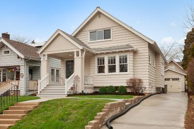Shorewood Single Family Home Active Contingent With Offer: 1912 E Lake Bluff Blvd