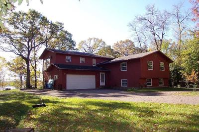 Menomonie WI Single Family Home For Sale: $195,000