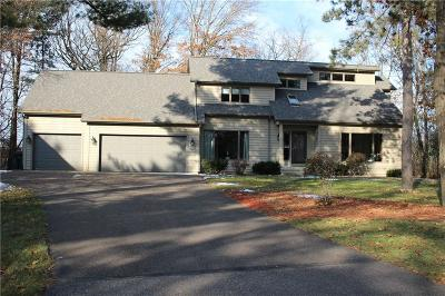 Eau Claire Single Family Home Active Offer: 3722 Eastwind Drive