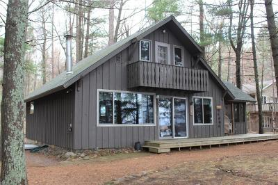 Spooner Single Family Home Active Under Contract: 1198 Roberts Road