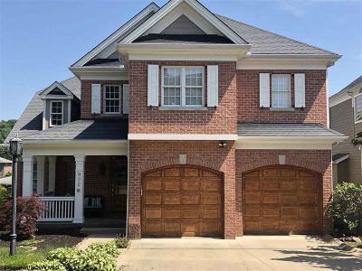 Morgantown WV Single Family Home New: $727,000