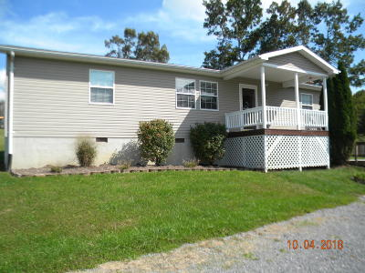Lewisburg WV Single Family Home For Sale: $167,500