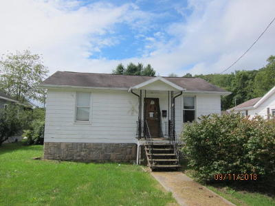Rainelle WV Single Family Home For Sale: $5,900