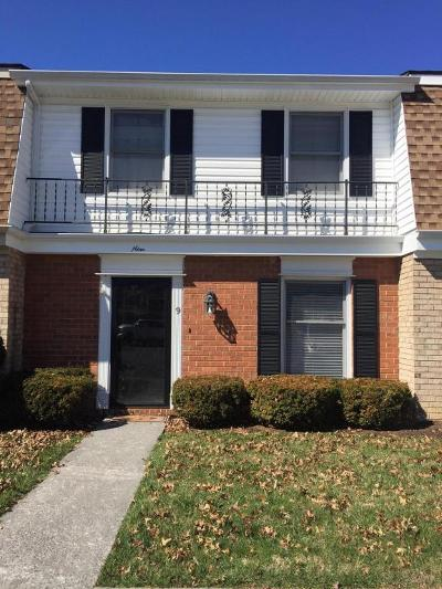 Lewisburg Condo/Townhouse For Sale: 149 Silo Square #9