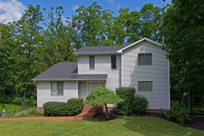 Lewisburg Single Family Home For Sale: 675 Underwood Road