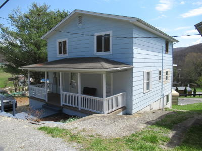 Greenbrier County Single Family Home For Sale: 212 McClung Street