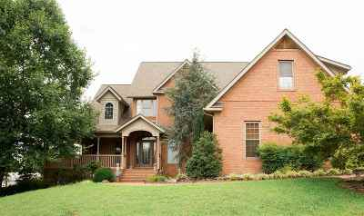 South Point Single Family Home For Sale: 107 Kitts Lane