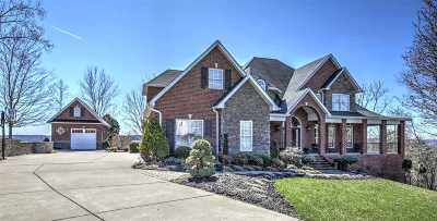 Hurricane Single Family Home For Sale: 8025 Southridge Way