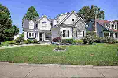 Scott Depot Single Family Home For Sale: 129 Tyler Way