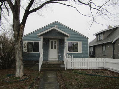 Gillette WY Multi Family Home For Sale: $50,000