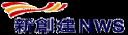 NWSZF logo