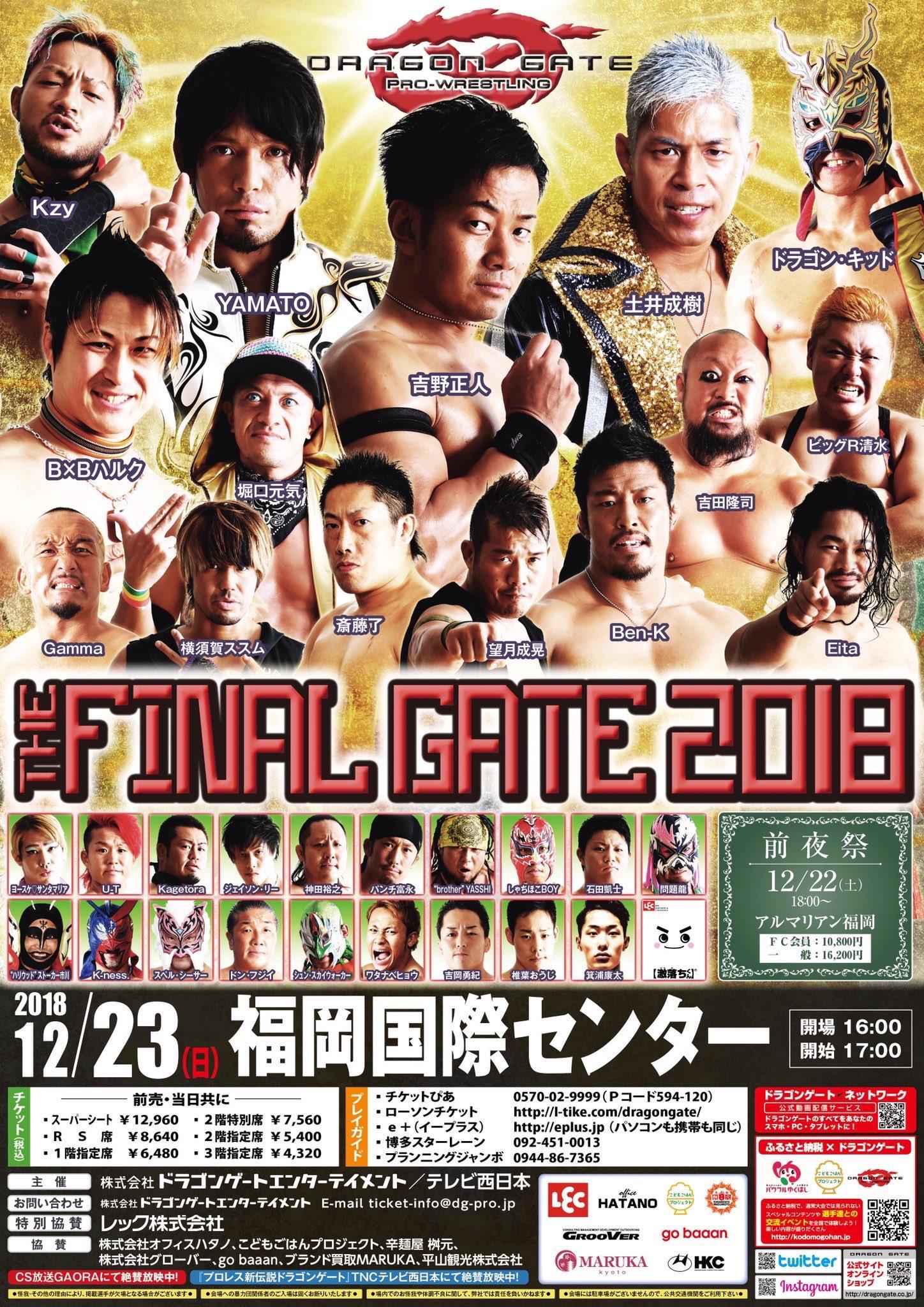 December 23, 2018 – The Final Gate 2018