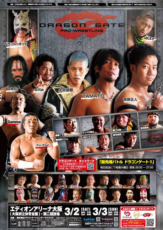 March 2nd, 2019 – Champion Gate 2019 in Osaka
