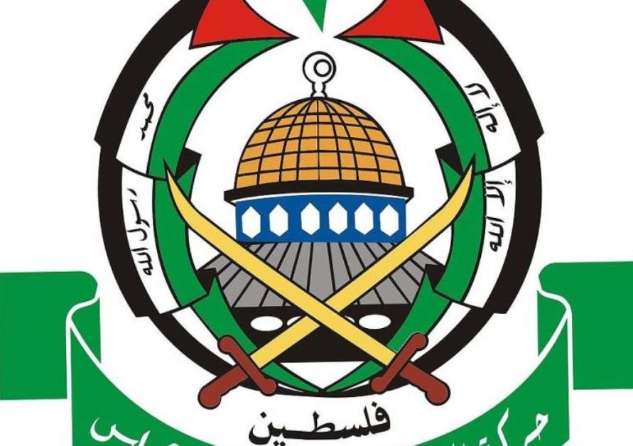 ХАМАС грозит Израилю войной, опасаясь предвыборного «возмездия»