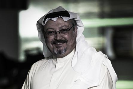 Глава МИД Саудовской Аравии: убийство журналиста было «ужасной ошибкой»