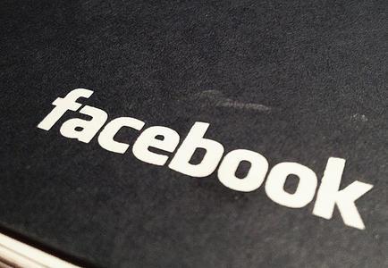 Новый скандал: Facebook обнародовал неопубликованные фото пользователей