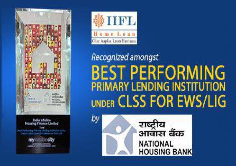 best performing Primary Lending Institution under CLSS by National Housing Bank 2017