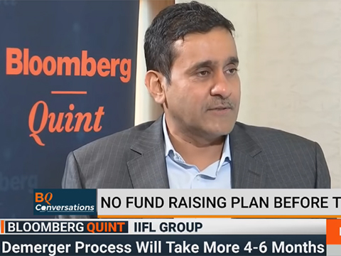 IIFL Group's Founder & Chairman Mr Nirmal Jain speaks with Mr Niraj Shah, Senior Editor at Bloomberg Quint on the Group's strategy and vision.